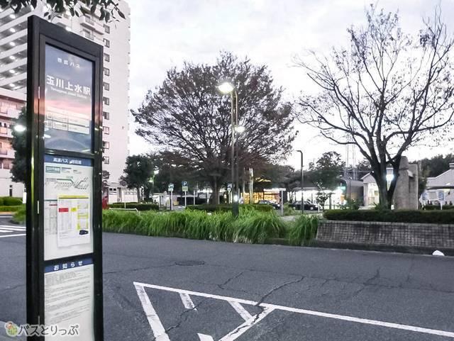 玉川上水駅北口バス停