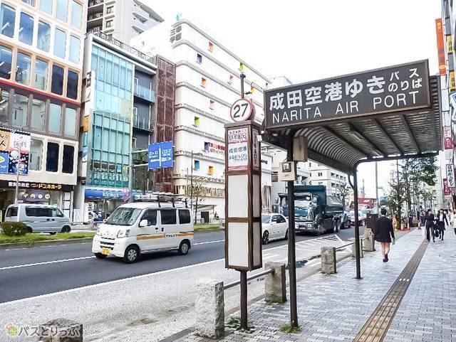 立川駅北口27番バス停