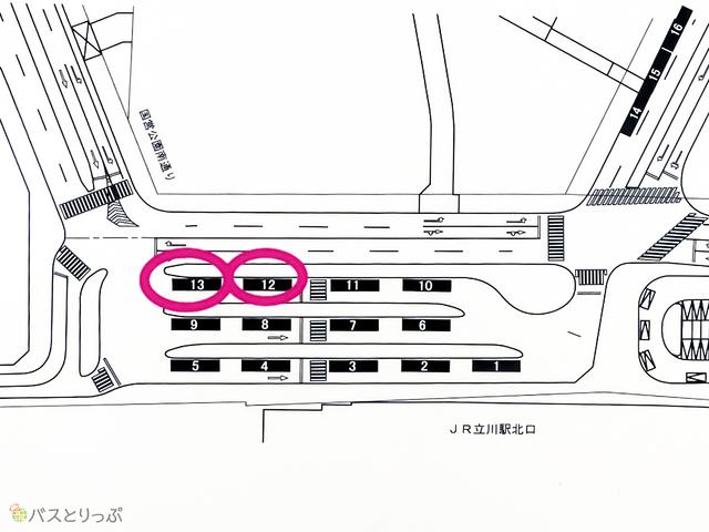 立川駅北口BT地図。高速バスは12、13番から