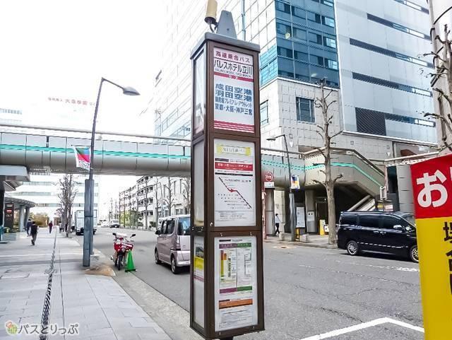 パレスホテル立川前バス停