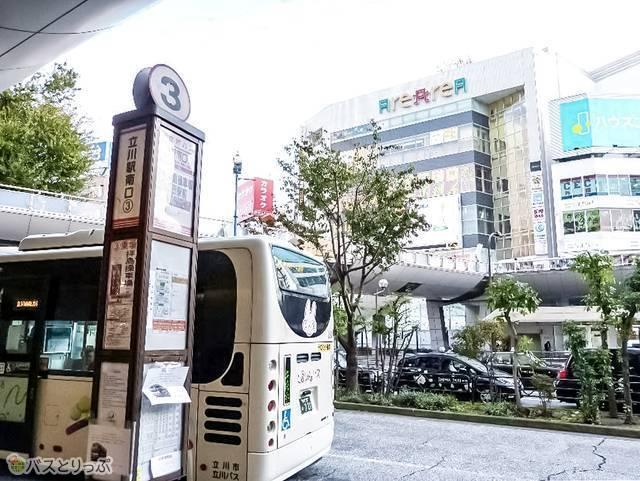 立川駅南口3番バス停