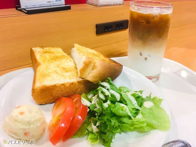「サラダプレート」(390円)
