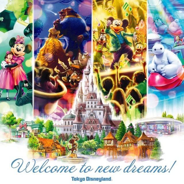 各施設の イメージ(c)Disney