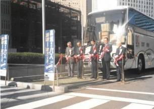 1989年12月20日の開業記念式典。京王プラザホテル前において(関東バス)