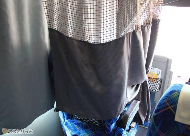 座席の前後を仕切ることができるカーテン