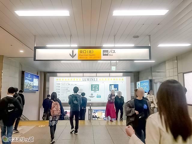 JR大宮駅の東口(北)