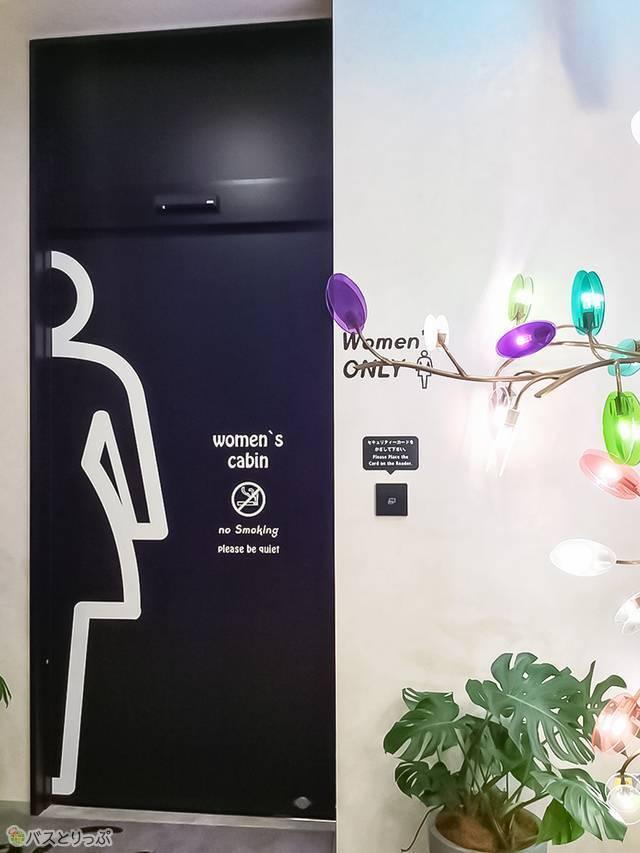 女性用フロア入口