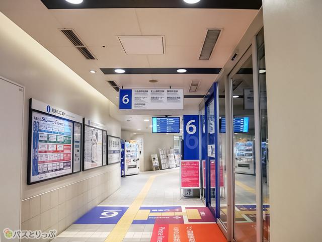 新静岡バスターミナル6番乗り場