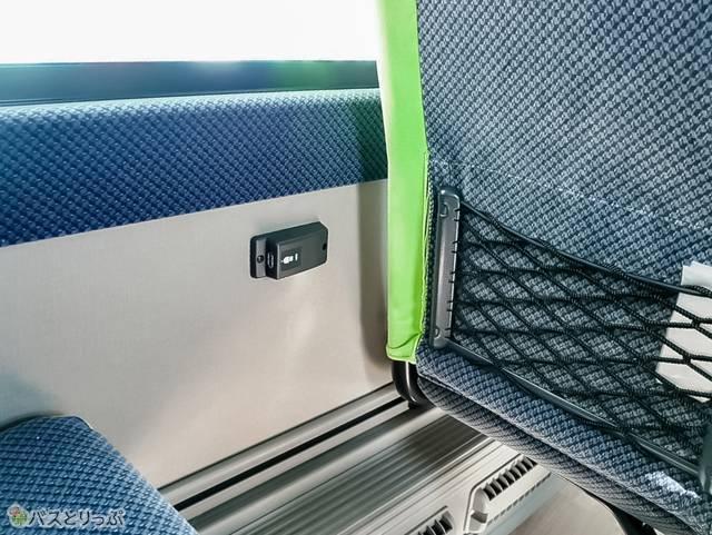 窓側USBポートは窓の下