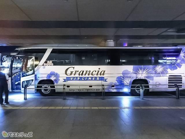 「グランシア」「5便(グランシア)」は白にグランシアのロゴ+青いハイビスカス