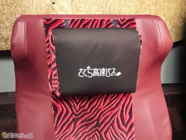 座席に備え付けられているミニピロー