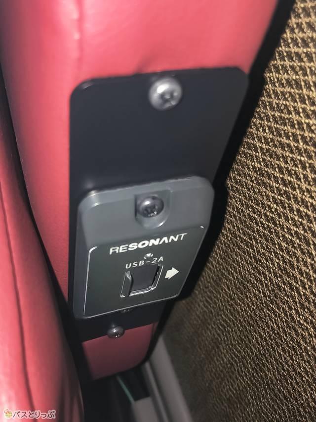 充電器を忘れても安心のUSBポート充電