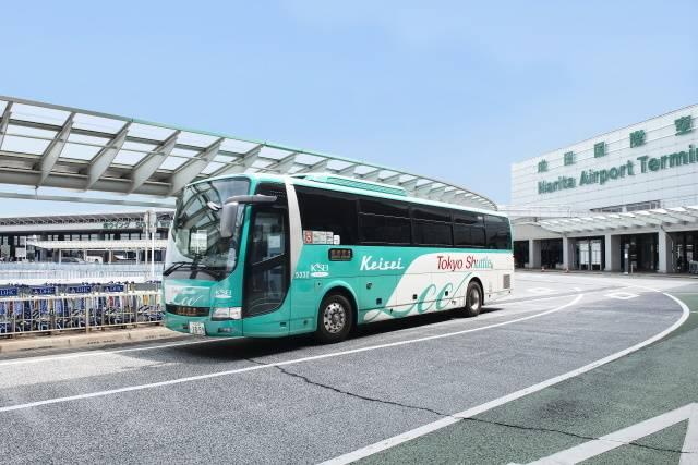 京成バス(東京シャトル)