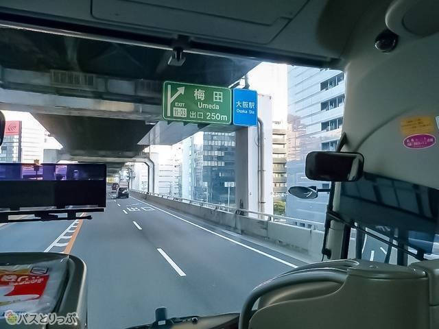 バスはOCATを出発すると、すぐに高速道路へ