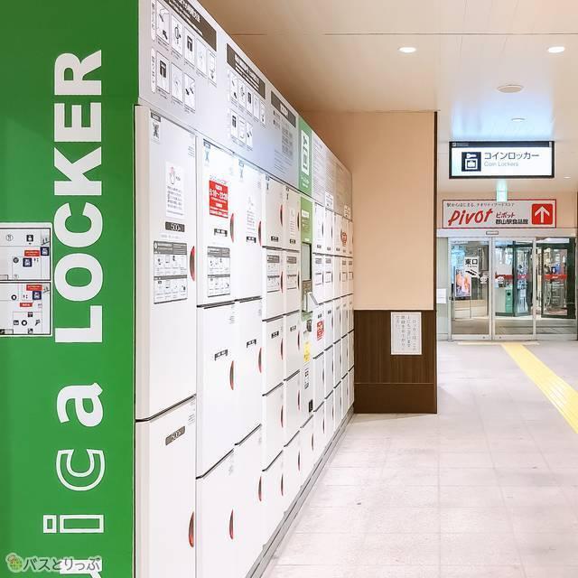 駅1FのコインロッカーではICカードが使用できる
