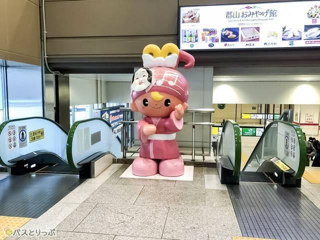 バスターミナルへの最短ルートは「おんぷちゃん」が目印