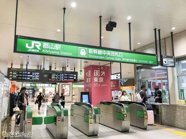JR郡山駅の新幹線中央改札口