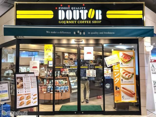 ドトールコーヒーショップ 郡山駅店