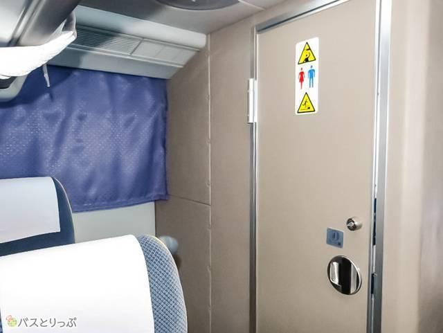 トイレ位置は座席後方