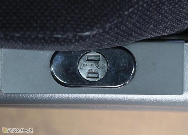 通路側座席のコンセントはひじ掛け下に設置