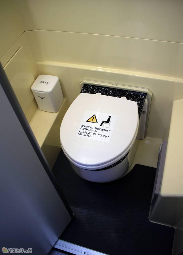 使いやすい車内トイレ
