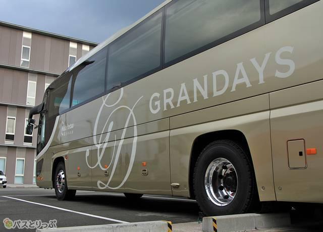車体には「GRANDAYS」専用ロゴを大きく配置