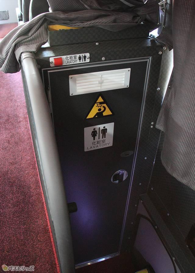 3列独立シート車のトイレ(車内中央部設置車)