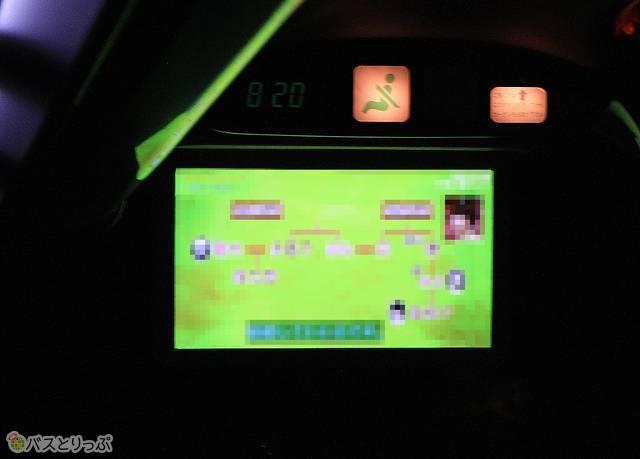 車内ではTV放映のサービスが