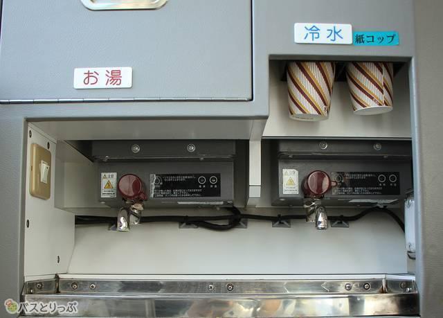 冷水は車内中央部のサービスコーナーで
