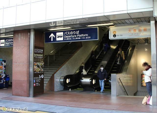 広島バスセンター入口