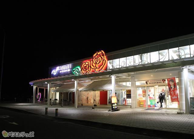山陽自動車道 福山サービスエリア