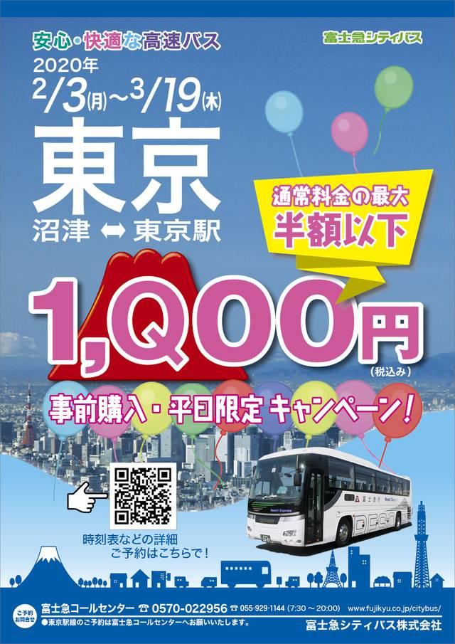 1000円キャンペーン1.jpg