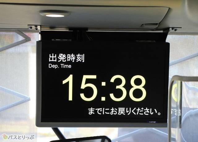 発車時刻はLCDモニターにて表示