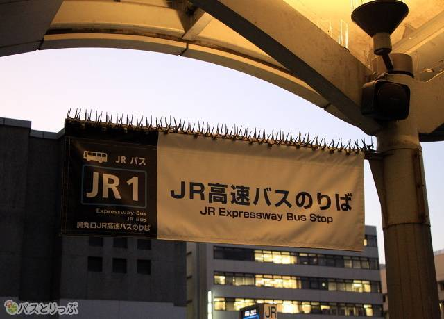 名古屋行きのバスは「JR1」のりばから発車