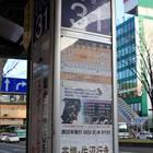 31番のりばは東日本急行・ミヤコーバスの東北道経由の登米行き