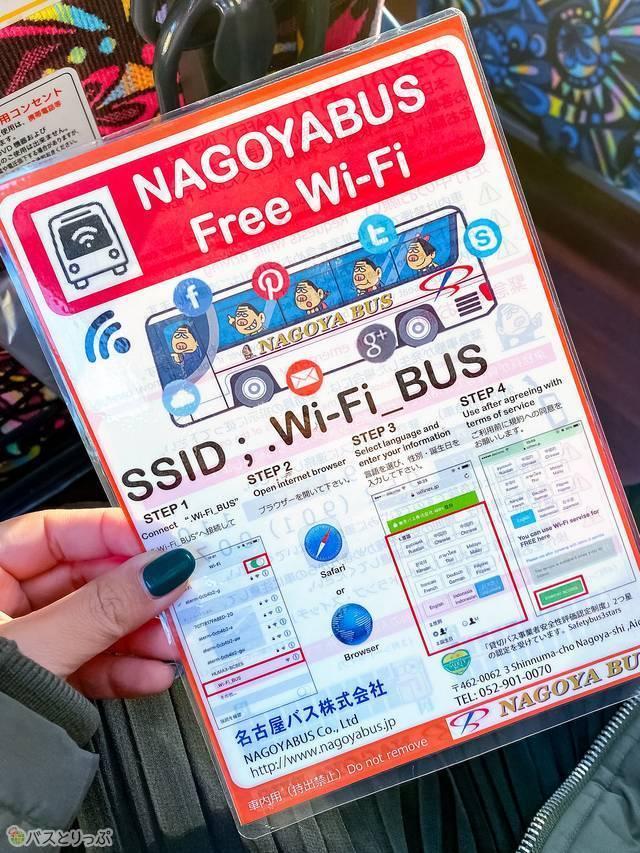 Wi-Fi完備。英語の冊子もあるので海外から来た方も安心