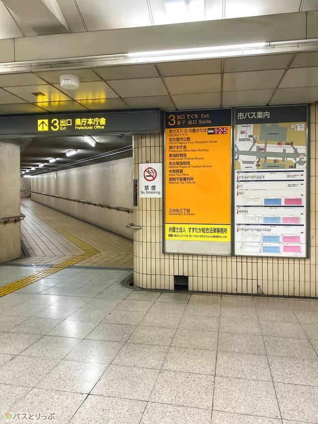 地下鉄でアクセスする場合は名城線の市役所駅を利用