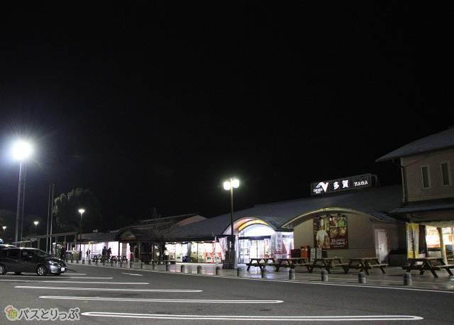 名神高速道路 多賀サービスエリア