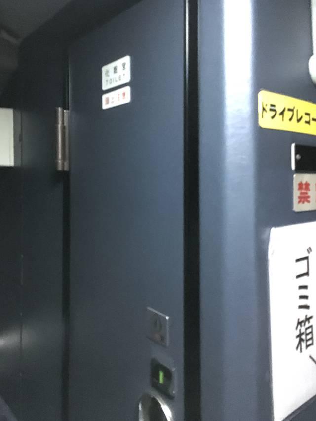 「ほの国号」のトイレ。横、9列座席後ろ側にはゴミ箱があります