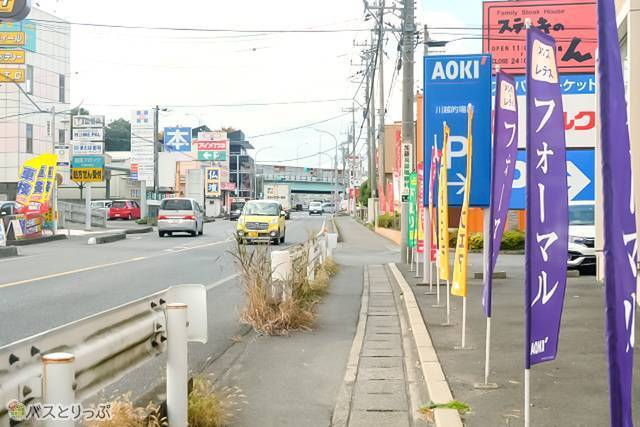 埼玉県 県道15号沿い