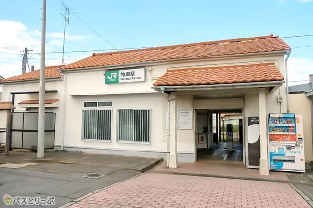 JR川越線・的場駅
