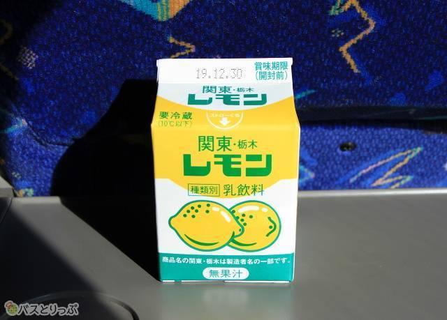 栃木名物の「レモン牛乳」