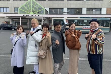 1/29放送 対決企画の第2弾!「路線バスVS鉄道 乗り継ぎ対決旅 秩父~日光」