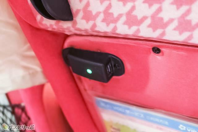 USBポートは前座席の後ろ側に