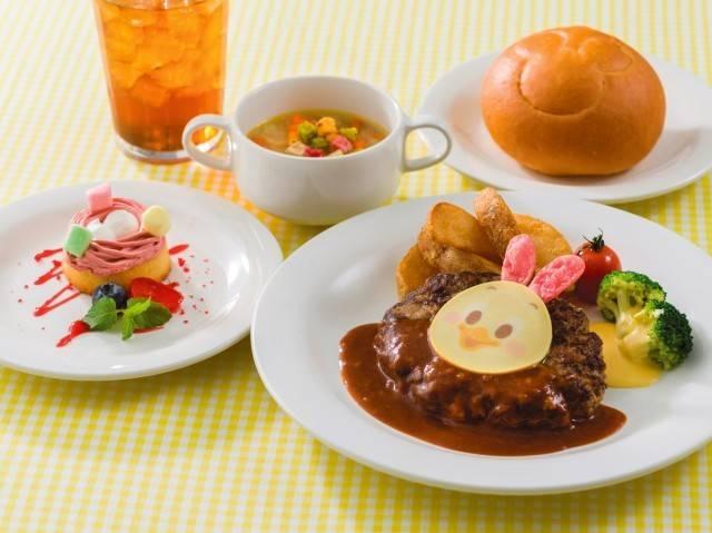 ホライズンベイ・レストラン スペシャルセット 1,980円