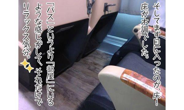 そしてまず目に入ったのが、床!床が木目調でした。 「バス」というより「部屋」にいるような感じがして、それだけでリラックス気分。