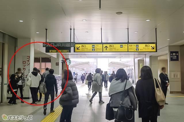 JR川越駅改札付近のコインロッカー