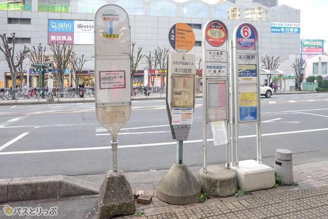 本川越駅(6)(E)バス乗り場