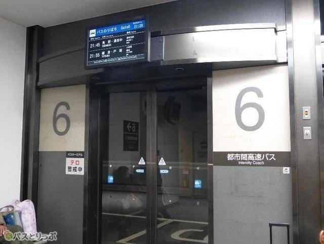 乗り場の上にも電光掲示板あり。丁寧!