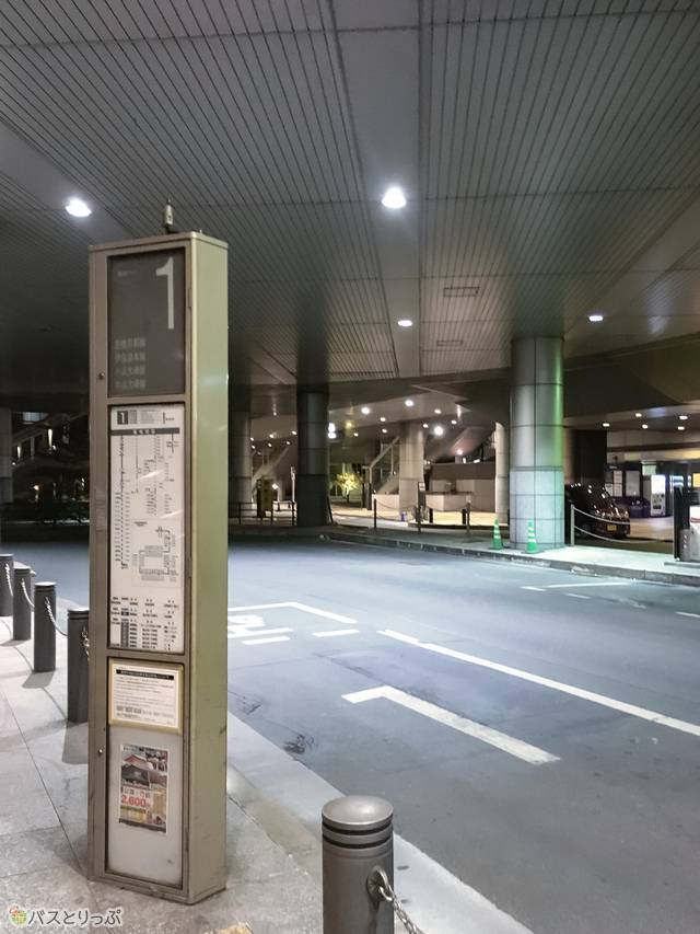 1番のりばが京都行き高速バスのバス停
